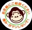 スクリーンショット 2016-05-11 12.30.33