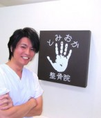富士市整骨院-とみおか整骨院-各種保険-交通事故治療-むちうち-後遺症