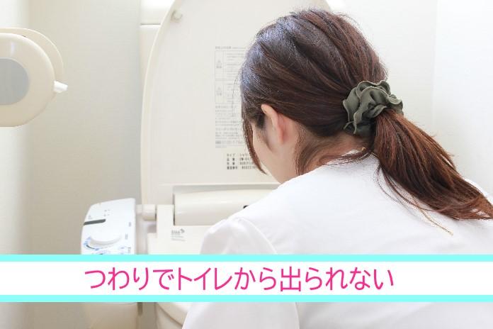 福島県須賀川市の整体sasukeneの妊婦マタニティ整体でつわり症状改善