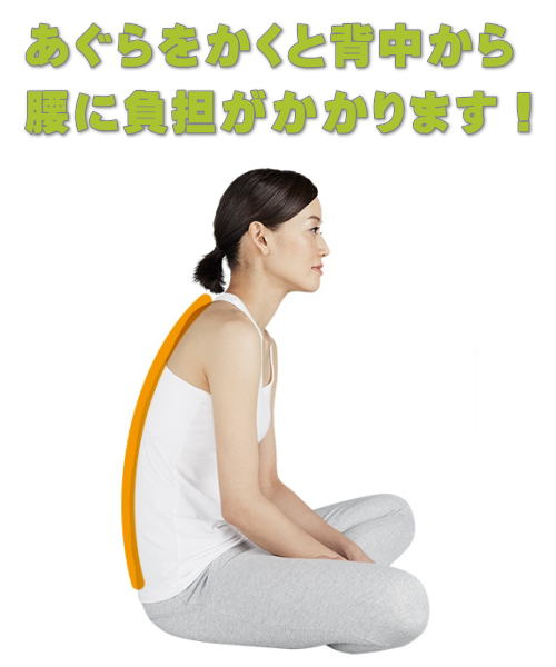産後の授乳背中の痛み