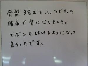CIMG0440