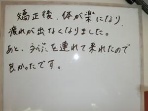 CIMG0688